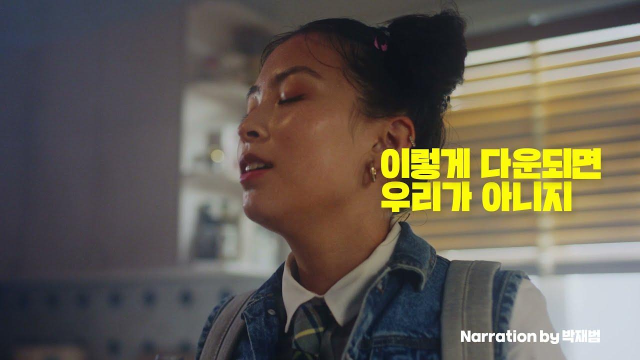 [광고] 쿨하게 리셋 스프라이트 - 15'