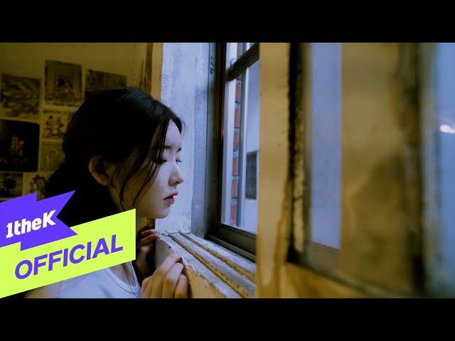 [MV] HYNN(박혜원) _ Weekends without you(주말이 싫어졌어) (Duet with Kim Jae Hwan(김재환))