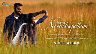 Engengu nee sendra pothum I Nee illaa oru naalum I Tamil Album song I Raja Varatharajan