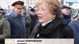 В Москве поставили памятник «Офицерам»