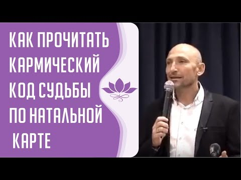 Джйотиш видео уроки рами блект