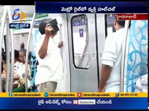 Drunken Man Create Disturbance in Metro Train | at Hyderabad
