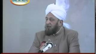 Urdu Khutba Juma on June 13, 1986 by Hazrat Mirza Tahir Ahmad