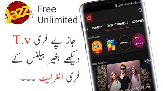 How to get Free internet new code *5555# jazz sim #OBROY#TV