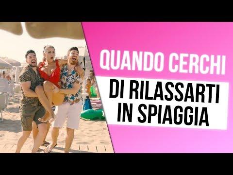 ☀️🏝️QUANDO CERCHI DI RILASSARTI IN SPIAGGIA / W The Show