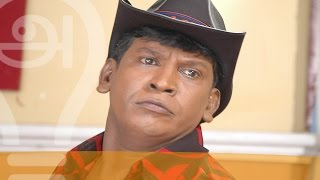 10 facts about vadivelu