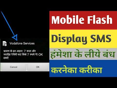 Vodafone flash message - cinemapichollu