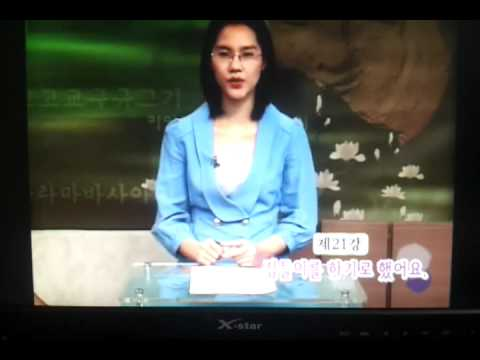 tieng han chuan bai21 dai ebs