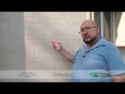 Жидкий травертин Coverstone - обзор продукции