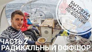 видео Байкальские волны экскурсионный Байкал