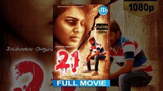 21 Telugu Full Movie | Viswa Kamal, Vindhya Yadav | Jaishankar Chigurula | Abhishek Walimbe