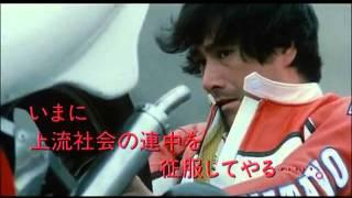 """この映像は板垣恵一さんが作った""""汚れた英雄""""の特報とのこと。メランコ..."""
