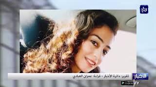 ترجيح الإفراج عن هبة اللبدي وعبدالرحمن مرعي يوم الخميس المقبل (4/11/2019)