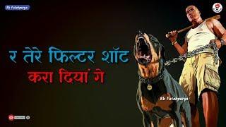 Gulzaar Chhaniwala FILTER SHOT | Whatsapp Status | Latest Haryanvi Status Haryanavi 2019