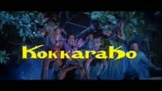 Kokkarakko | Full Malayalam Movie Online | Dileep, Mala Aravindan