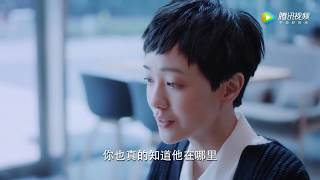 【親·愛的味道】等26集預告   (騰訊視頻)