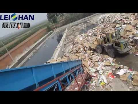 chain conveyor and drum pulper in working site in paper industry