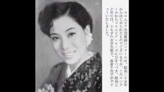 日本歌謡史ー懐かしの歌のアルバム(1960年)。 このアルバムは日本...