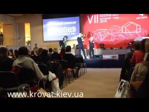 Интерьер года 2015 в Киеве