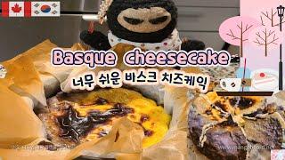 Basque burnt cheesecake 바스크 치즈…