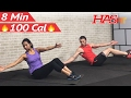 8 Min Abs Six Pack Workout - 8 Minute Abs 6 Pack Workout Abdominal 6 Pack Ab Exercises for Men Women