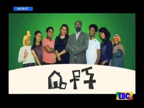 Betoch Drama: Discussion about Sitcom Drama in Ethiopia