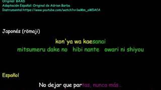 Kimi Ga Suki Da To Sakebitai Karaoke Japonés y Español