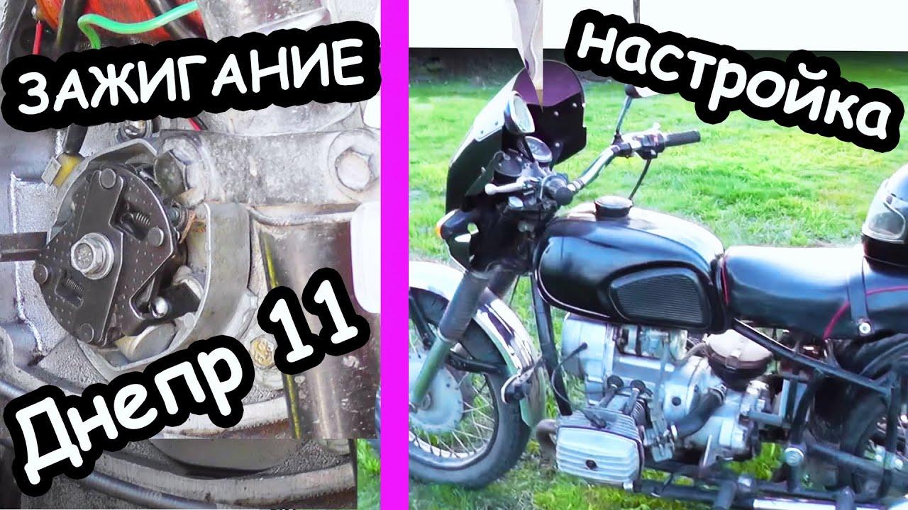 Регулировка и ремонт мотоциклов Урал.