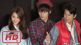【TNS動画ニュース】2017年GWに映画化も! 日テレ系土曜ドラマ「THE LAS...