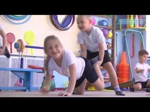Лучший по профессии: Васильева Е.Н. - инструктор по физкультуре детсада №19 г.Ивантеевки