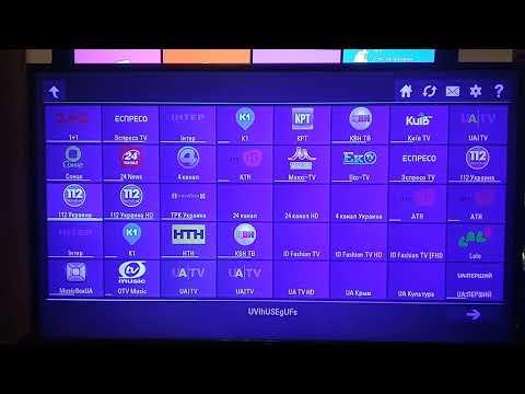 Как смотреть украинские каналы (и не только!) через интернет бесплатно на смарт ТВ LG