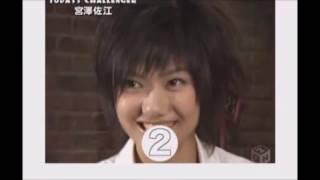 AKB48初期の番組 2007年3月9日 毎回AKB48メンバーが番組から出題される...