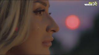 Смотреть клип Andreana Čekić - Blago Suzama