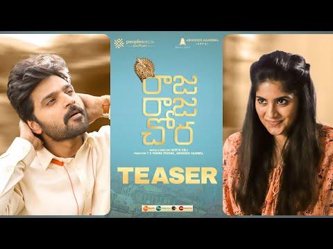 Raja Raja Chora Teaser | Sree Vishnu, Megha Akash, Sunainaa | Hasith Goli | Zee Cinemalu