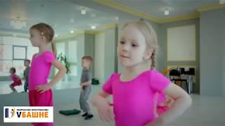 """Занятия хореографией в Школе мюзикла """"Vбашне""""(, 2018-08-12T17:32:13.000Z)"""