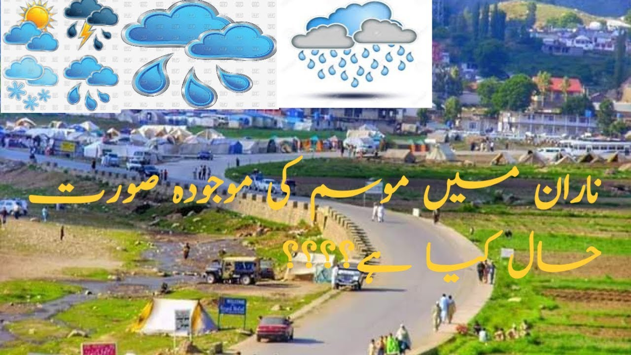 Naran  current  weather... #######