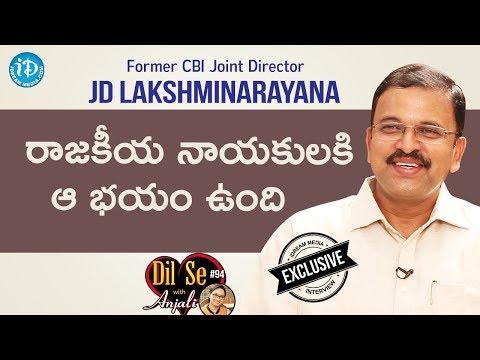 Former CBI Joint Director JD Lakshmi Narayana Exclusive Interview || Dil Se With Anjali #94