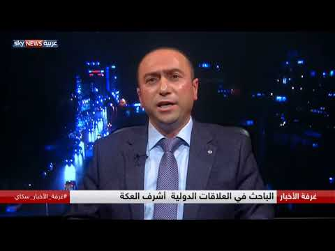 فلسطين.. تصريحات للسفير القطري تثير غضب الفلسطينيين  - نشر قبل 26 دقيقة