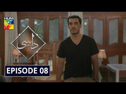 Download Daasi Episode 8 HUM TV Drama 4 November 2019