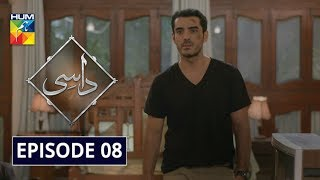 Daasi Episode 8 HUM TV Drama 4 November 2019
