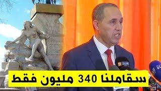 عز الدين ميهوبي: ترميم تمثال #عين_الفوارة كلفنا أجرة لاعب رديء في البطولة الوطنية