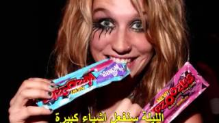 Ke$ha  Crazy Kids ft  will i am مترجم عربى
