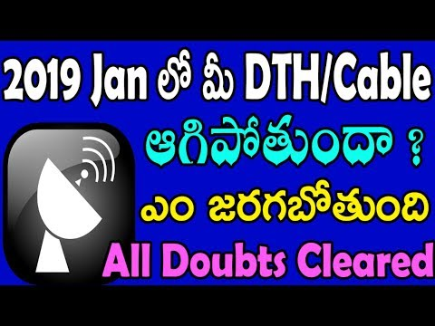 New dth rules | new dth plans in telugu | new dth 130 plan details | tekpedia