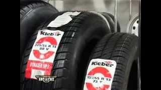 видео Gislaved Urban Speed — недорогая новинка 2012 года