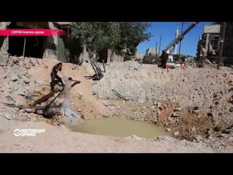 Эвакуация домой: сирийские армяне из Алеппо переезжают жить в Армению