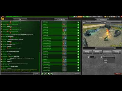 Видео Стрелялка онлайн играть бесплатно с другими игроками