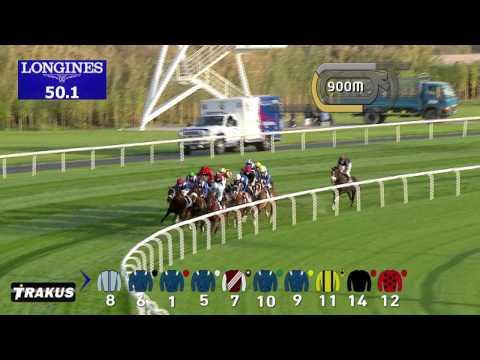 Race 5 - Xpress