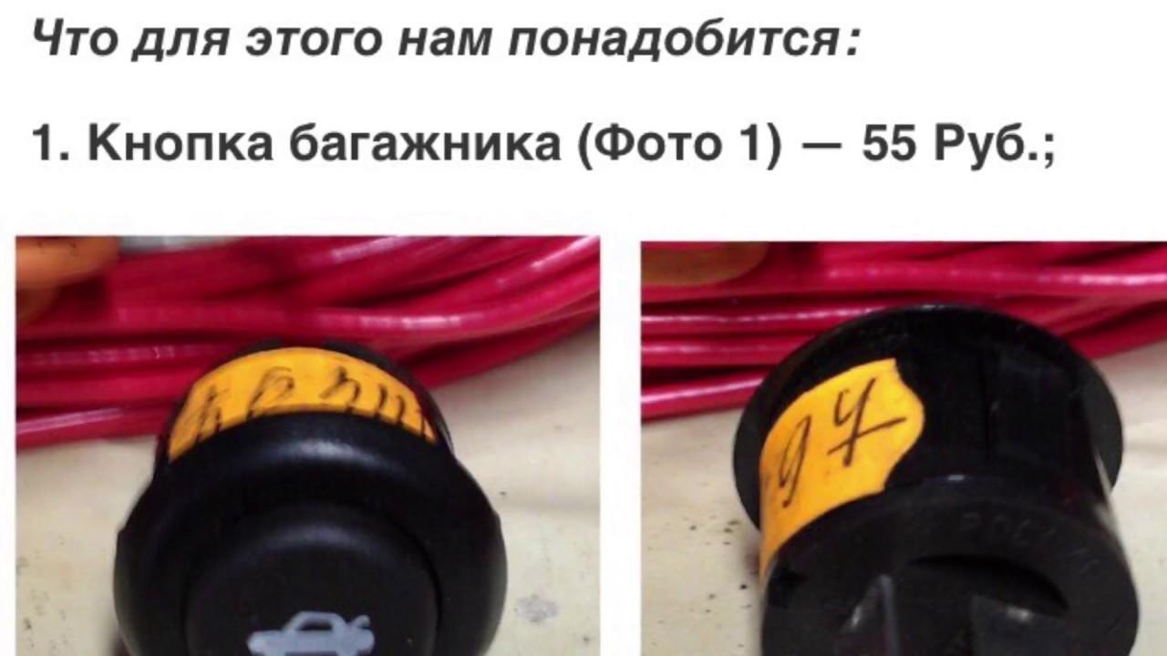 Spinel red (gmj) chevrolet cobalt. Misty lake_серо-голубой (gcw). Развернуть. Страна сборки, россия, бразилия, узбекистан. Средняя цена новой машины. ~ 554 900 q. Купить лада веста, ~ 571 000 q. Купить шевроле кобальт. Цена на вторичном рынке, —, ~ 360 000 q. Купить шевроле кобальт.