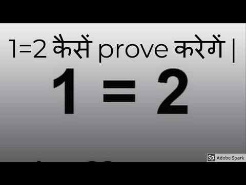 maths fallacy,meaning and explanation in easy way  -spot the error in 4=5