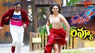 Winner Movie Review   Maa Review Maa Istam   Sai Dharam Tej, Rakul Preet Singh #Winner